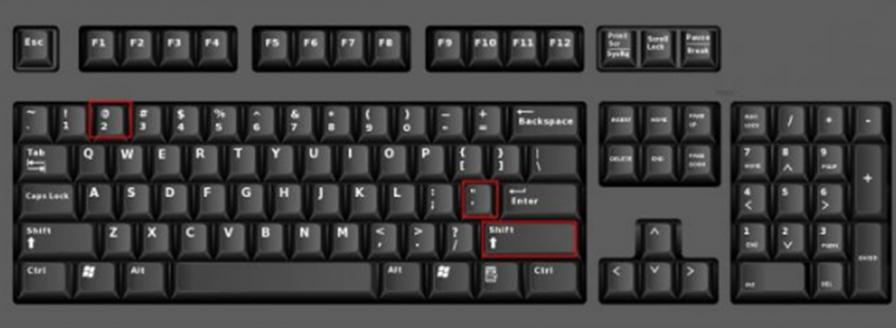 Как вставку сделать с клавиатуры 54