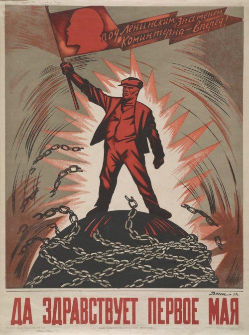 Картинки на 1 мая, день труда. Прикольные, весенние открытки