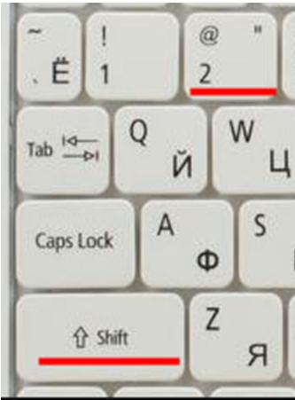 При активированном русском языке необходимо нажать «2».