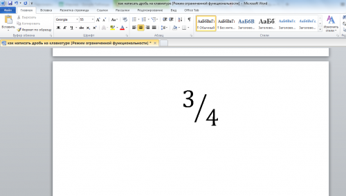 Как написать дробь на клавиатуре: все способы