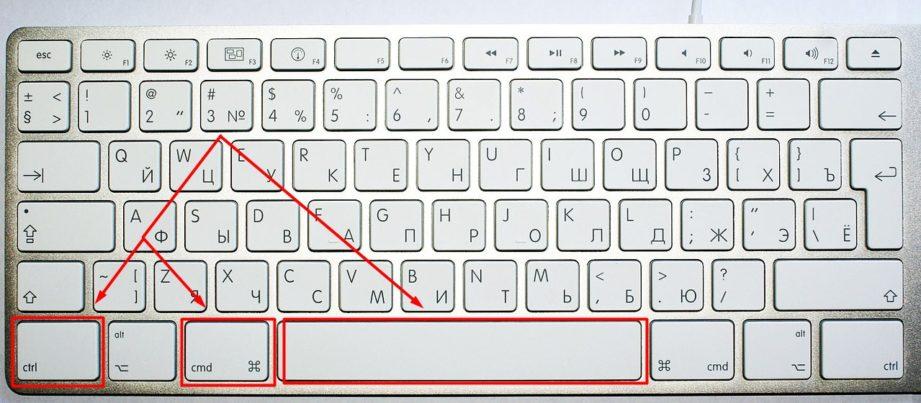 Как сделать нижнее подчеркивание на клавиатуре