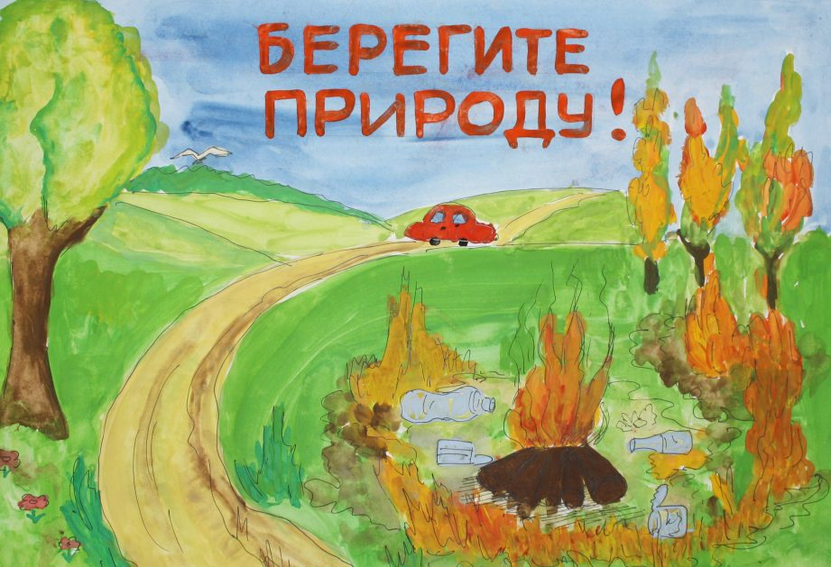 Картинки на тему по экологии
