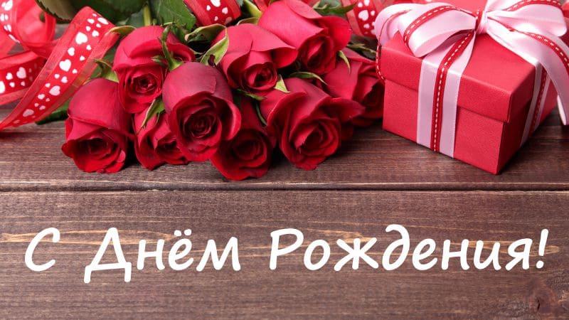 Красивые букеты C Днем Рождения женщине. Картинки цветов