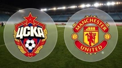 Манчестер Юнайтед — ЦСКА 27 сентября 2017: Видео Голов, обзор матча.