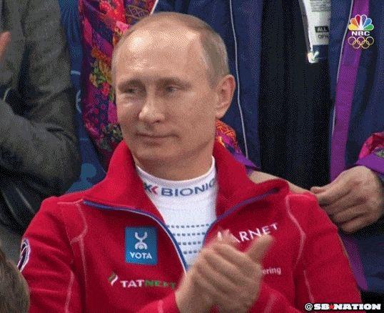 Гифка аплодисменты Путина