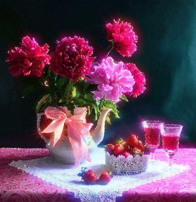 гифка цветы вино клубника