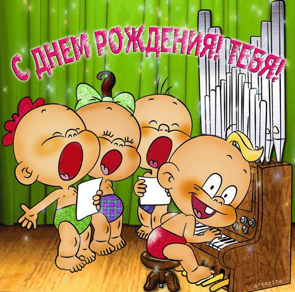 gifki-s-dnyom-rozhdeniya-zhenshine-krasivaya-22