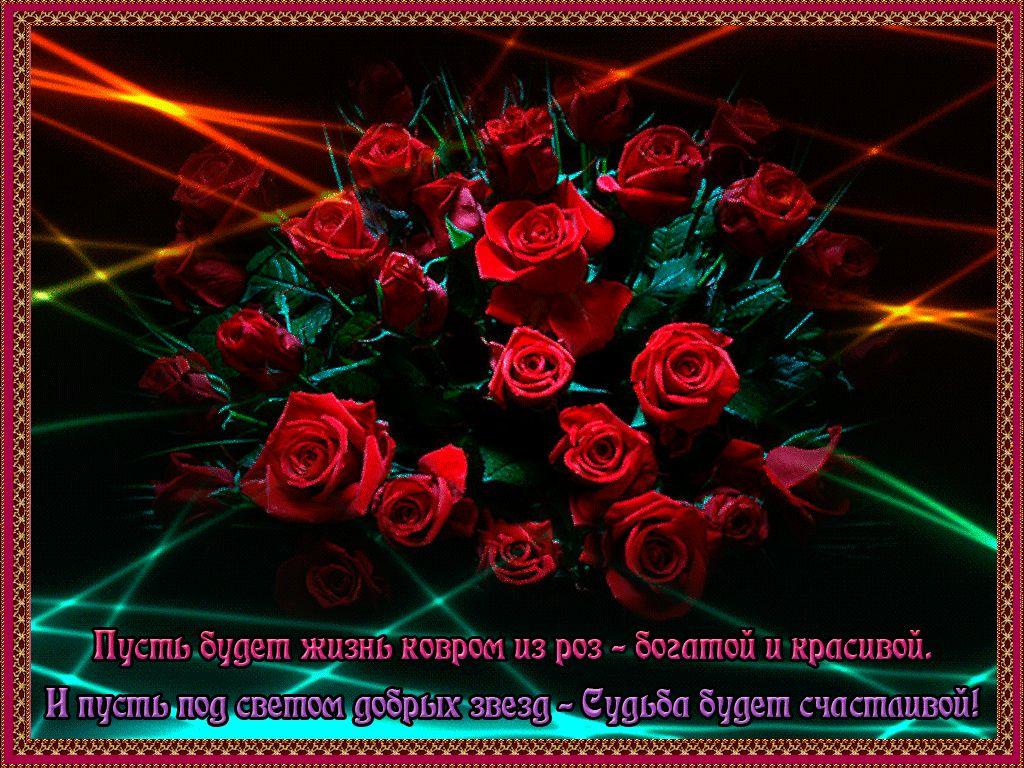 gifki-s-dnyom-rozhdeniya-zhenshine-krasivaya-9