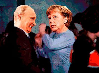 Гифка танцуют меркель