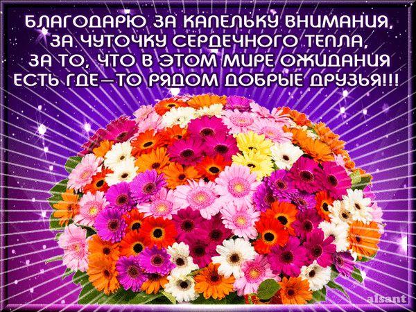 На татарском прикольное поздравление на свадьбу