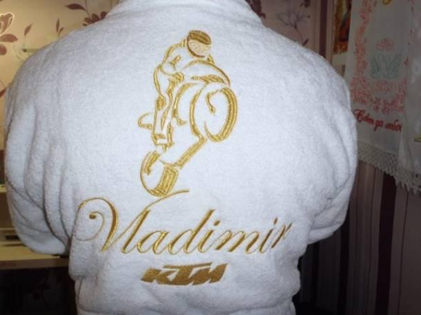 Подарок на 23 февраля - халат с индивидуальной вышивкой