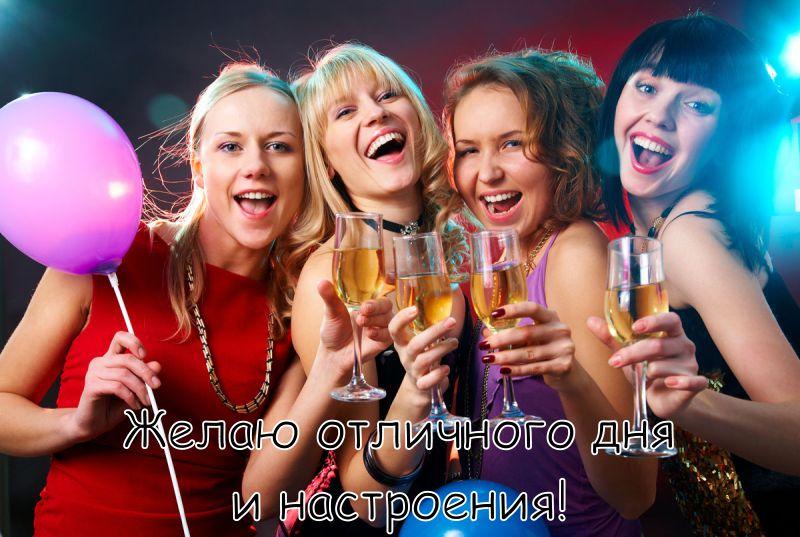 Картинка с девушками и феном