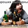 Картинки, гифки «Хороших выходных и отличного настроения», 100 шт.