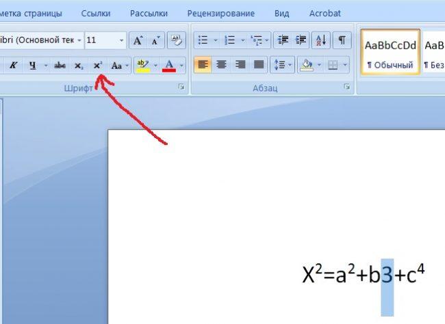 Как написать степень на клавиатуре в любом редакторе