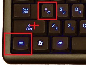 Как быстро выделить весь текст клавиатурой