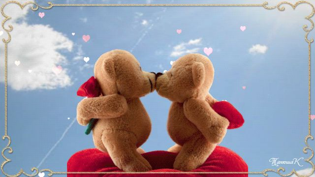 "Гифки на тему ""Люблю тебя, любимый"". Подборка GIF анимации."