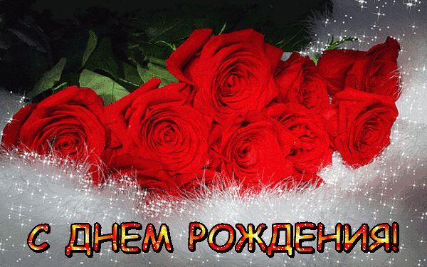 mercayushaya-otkritka-pozdravlenie-zhenshine foto 9
