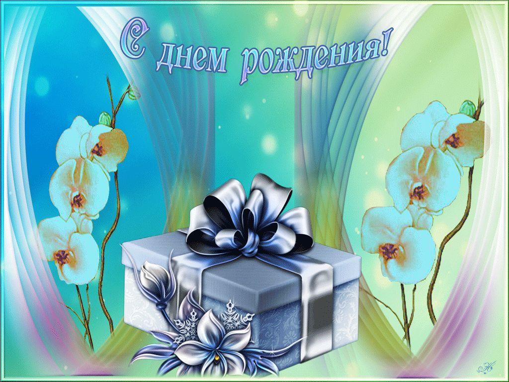 Для розы поздравления с днем рождения фото 76