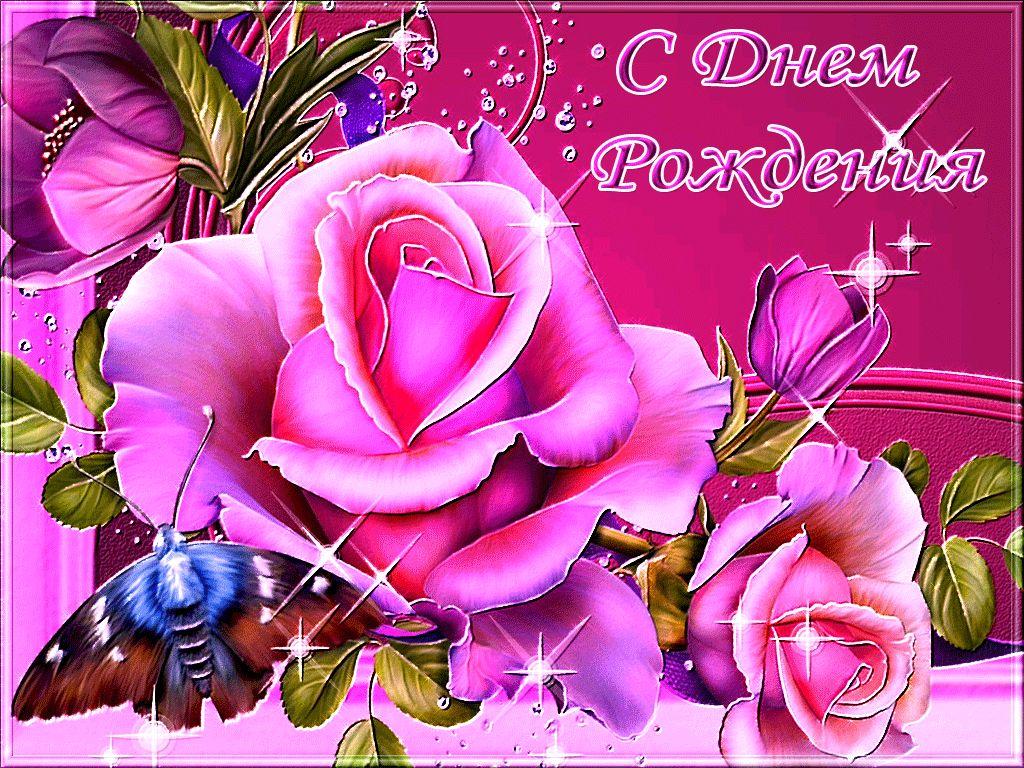 Красивые букеты цветов открытки анимашки