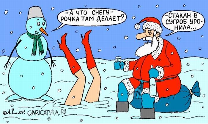 Смешное о новом годе картинки