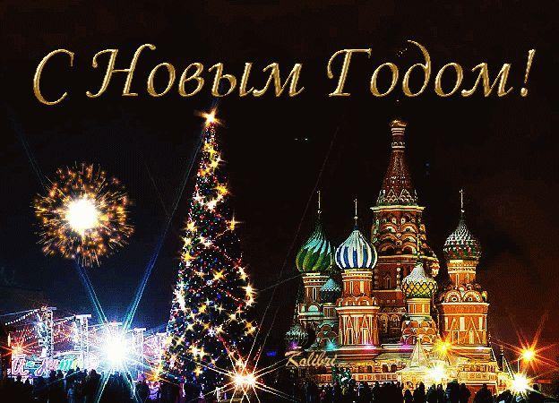 """Праздничные гифки """"С Новым Годом!"""". Поздравьте родных с 2019!"""