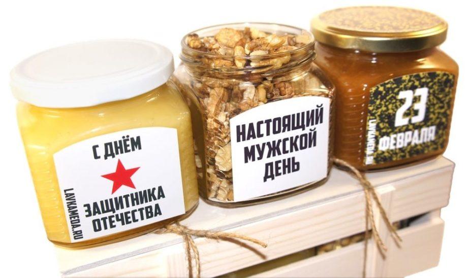 Подарок на 23 февраля - орехи праздничные