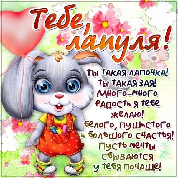 Изображение - Открытка поздравления подруге с днем рождения otkrytki-s-dnem-rozhdeniya-podruge-6