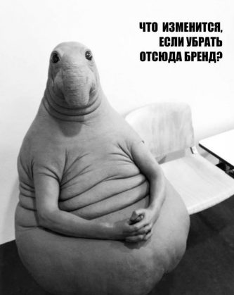 otkuda-vzyalsya-zhdun-10