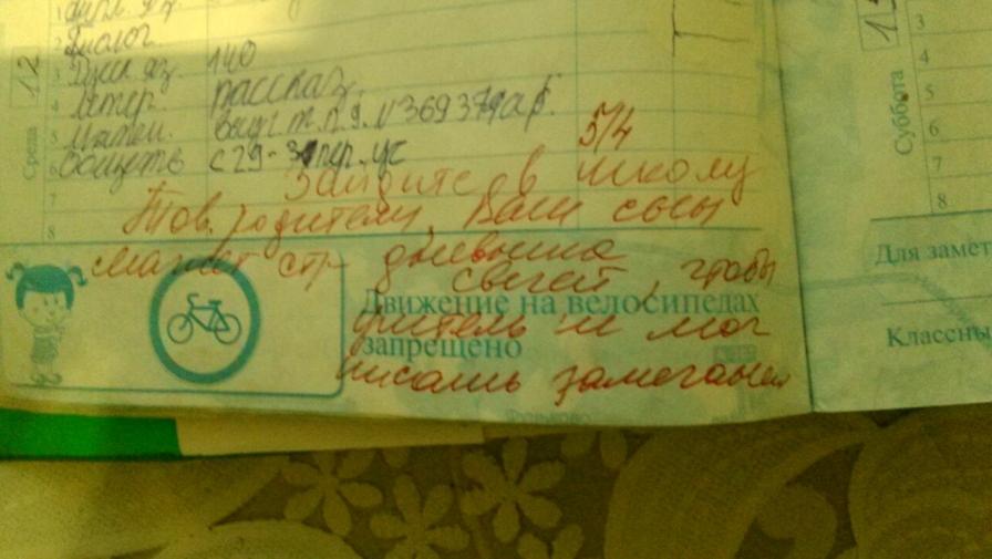 Прикольное видео «20 упоротостей из школьных дневников»