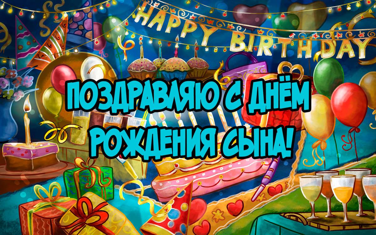 Изображение - Поздравление с рождением сына для мамы открытки pozdravlayu-s-dnem-rozhdeniya-sina-10
