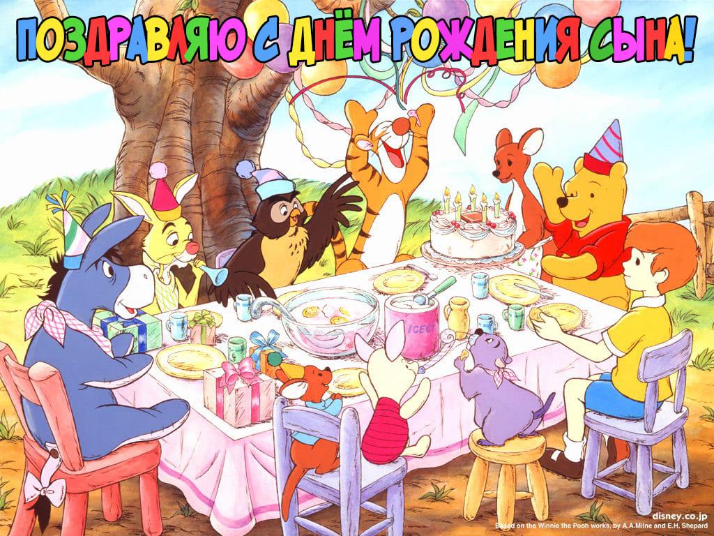 Изображение - Поздравление с рождением сына для мамы открытки pozdravlayu-s-dnem-rozhdeniya-sina-19