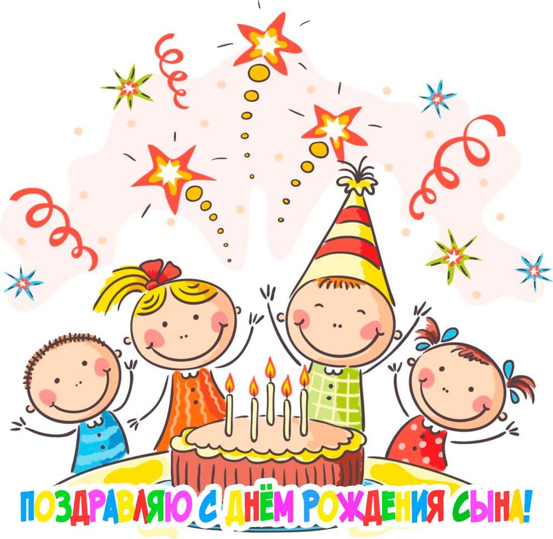 Изображение - Поздравление с рождением сына для мамы открытки pozdravlayu-s-dnem-rozhdeniya-sina-26