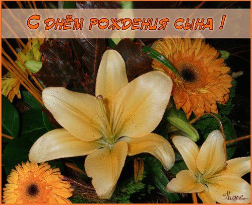 Изображение - Поздравление с рождением сына для мамы открытки pozdravlayu-s-dnem-rozhdeniya-sina-3-gap