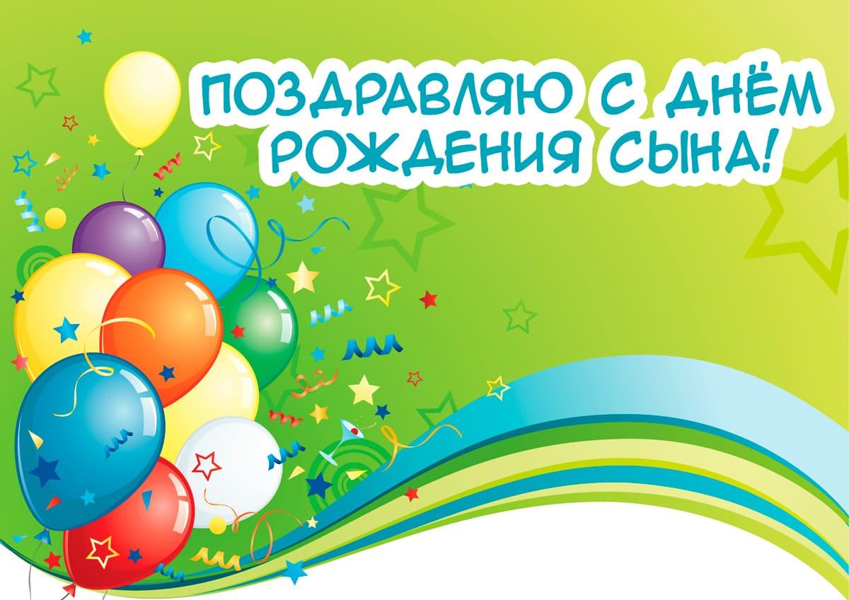 Оформления открытки к празднику, октябрьский праздник риме