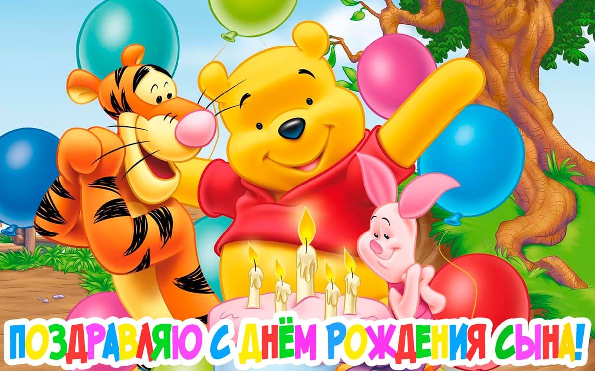 Изображение - Поздравление с рождением сына для мамы открытки pozdravlayu-s-dnem-rozhdeniya-sina-35