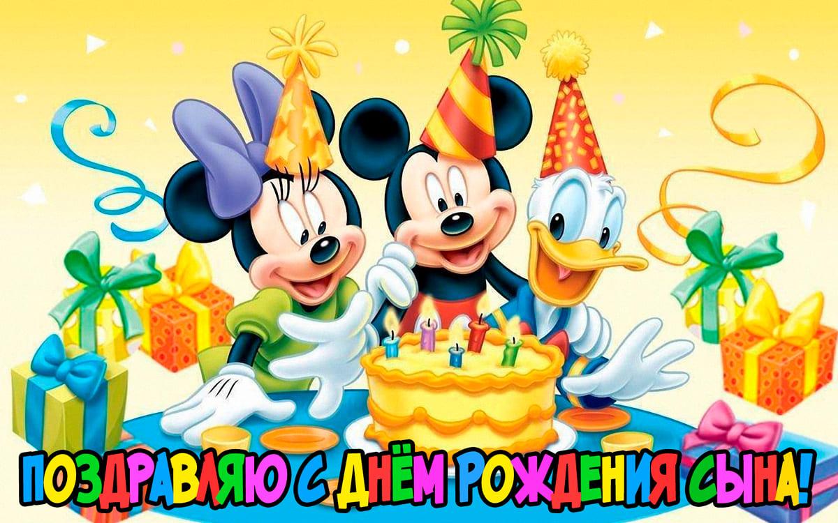 Изображение - Поздравление с рождением сына для мамы открытки pozdravlayu-s-dnem-rozhdeniya-sina-36
