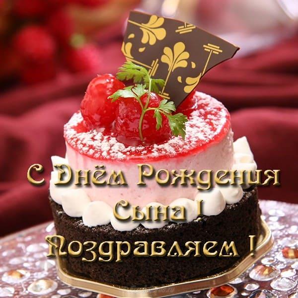 Изображение - Поздравление с рождением сына для мамы открытки pozdravlayu-s-dnem-rozhdeniya-sina-40