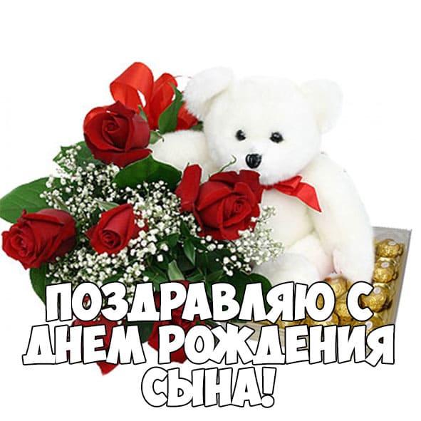 Изображение - Поздравление с рождением сына для мамы открытки pozdravlayu-s-dnem-rozhdeniya-sina-49