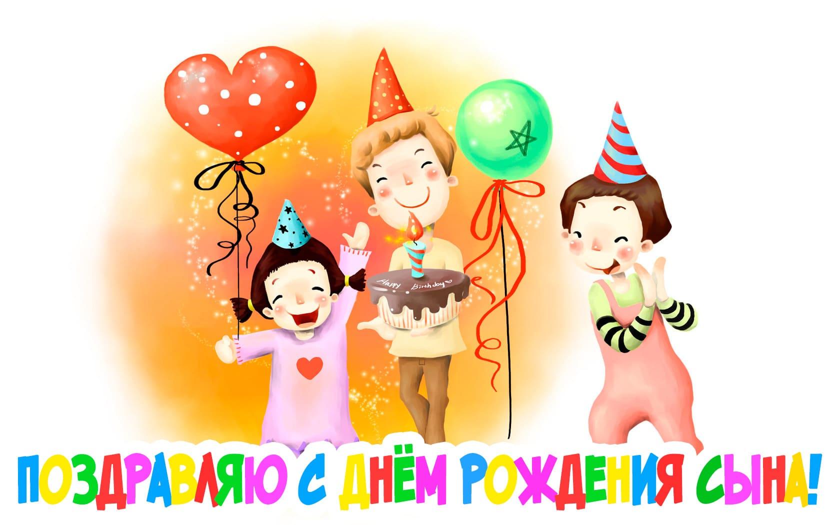 Изображение - Поздравление с рождением сына для мамы открытки pozdravlayu-s-dnem-rozhdeniya-sina-5