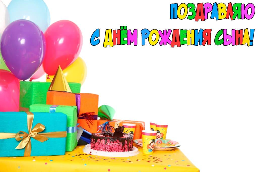Изображение - Поздравление с рождением сына для мамы открытки pozdravlayu-s-dnem-rozhdeniya-sina-9
