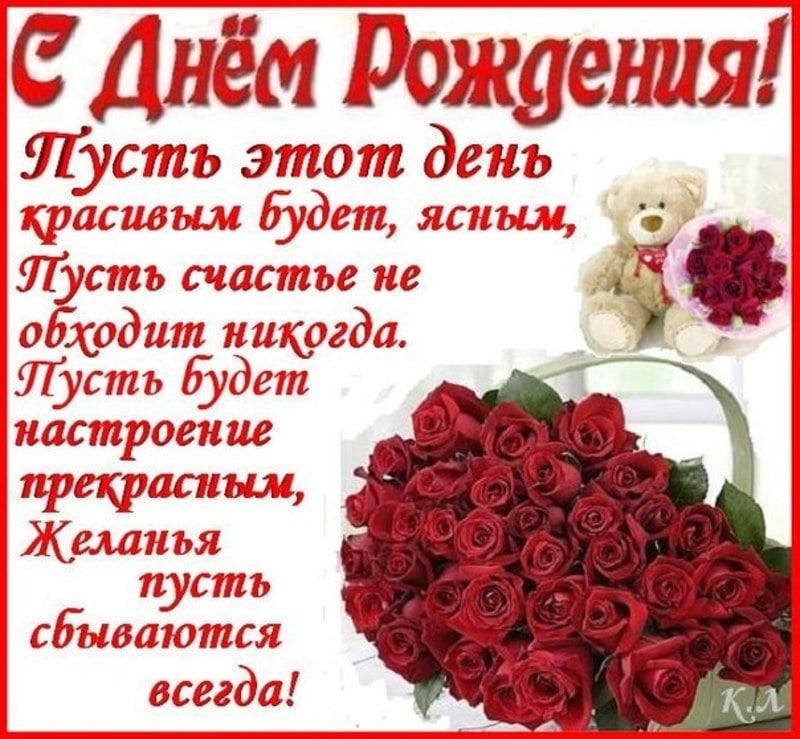 таунхаусов короткое поздравление с днем рождения женщине выплаты Уважаемый Юрий