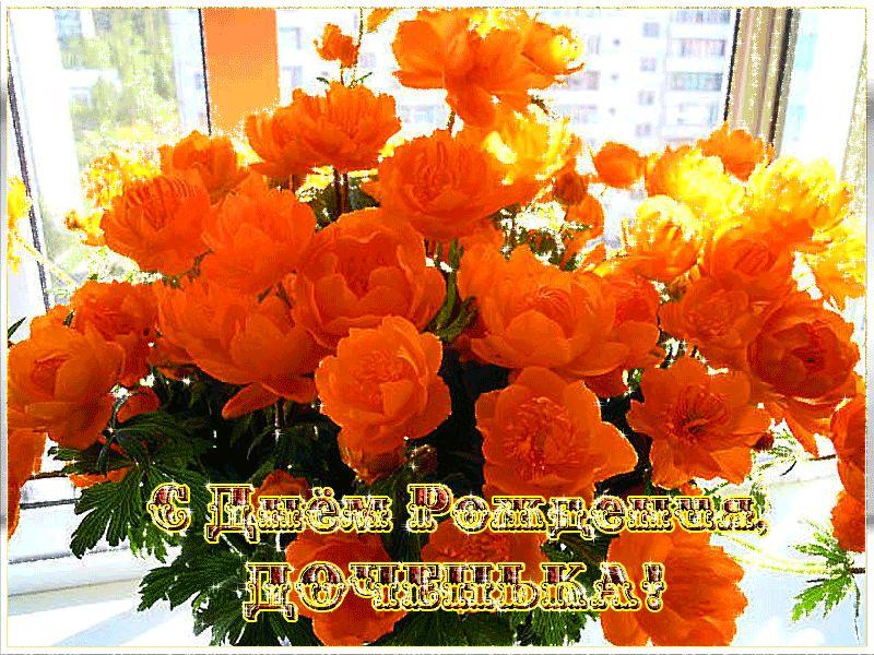 Изображение - Открытки поздравления с дочкой s-dnem-rozhdeniya-dochenki-6-gap
