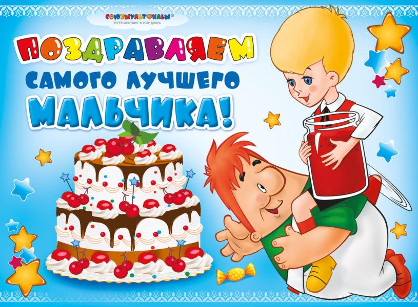 Сценки на день рождения  Маша и медведь поздравляют