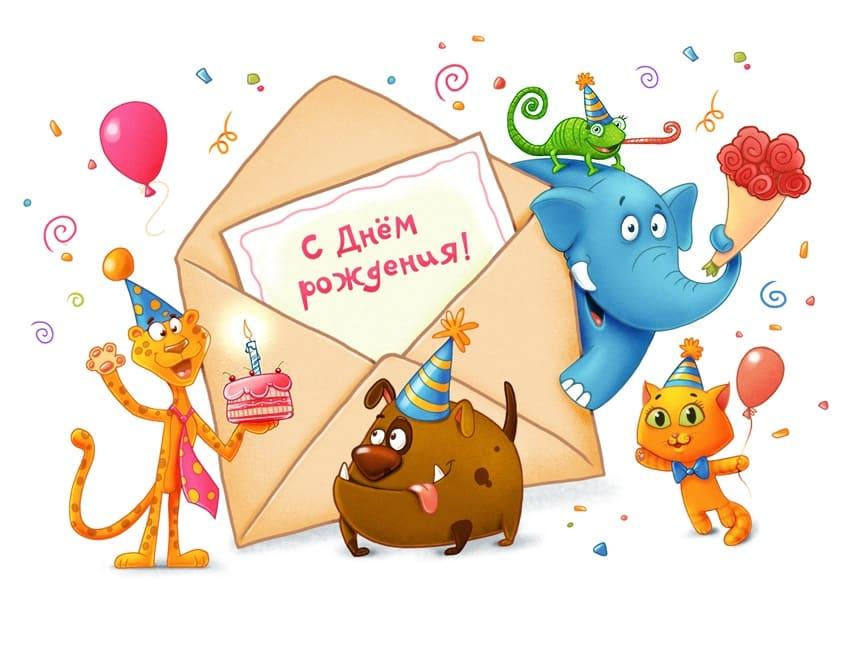 Поздравления с днем рождения лучшего друга от друга картинки 6
