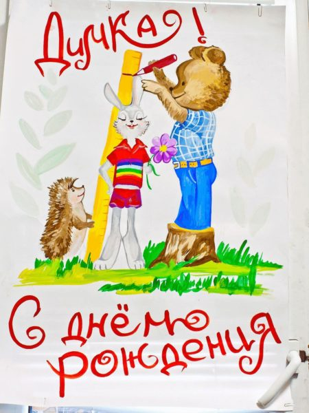 Картинки С Днём Рождения мальчику. 87 прикольных, милых поздравлений