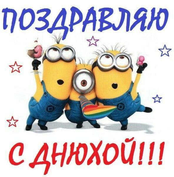 otkritka-pozdravlenie-s-dnem-rozhdeniya-podrostka foto 10