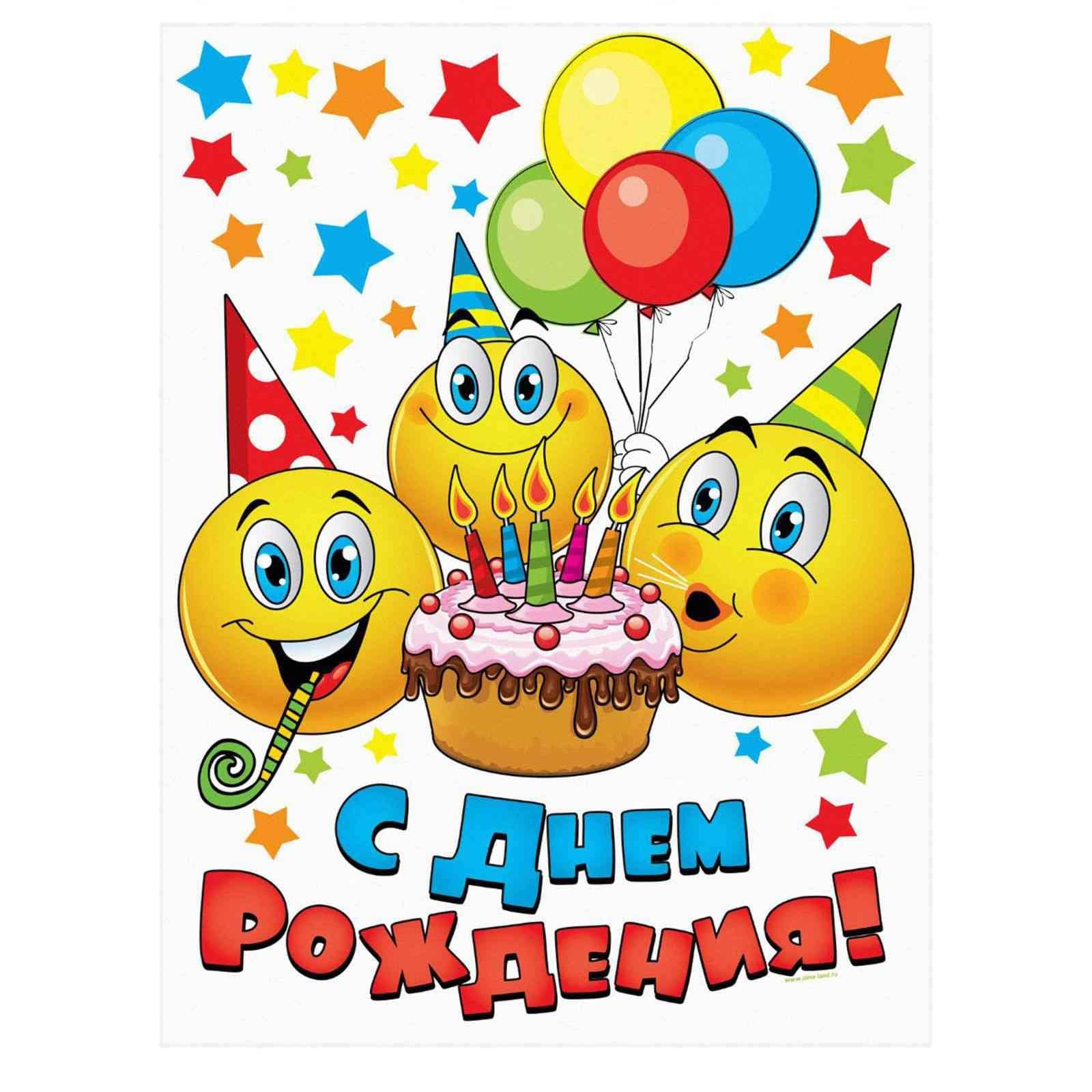 Поздравление с днем рождения 1 годик для мальчика фото