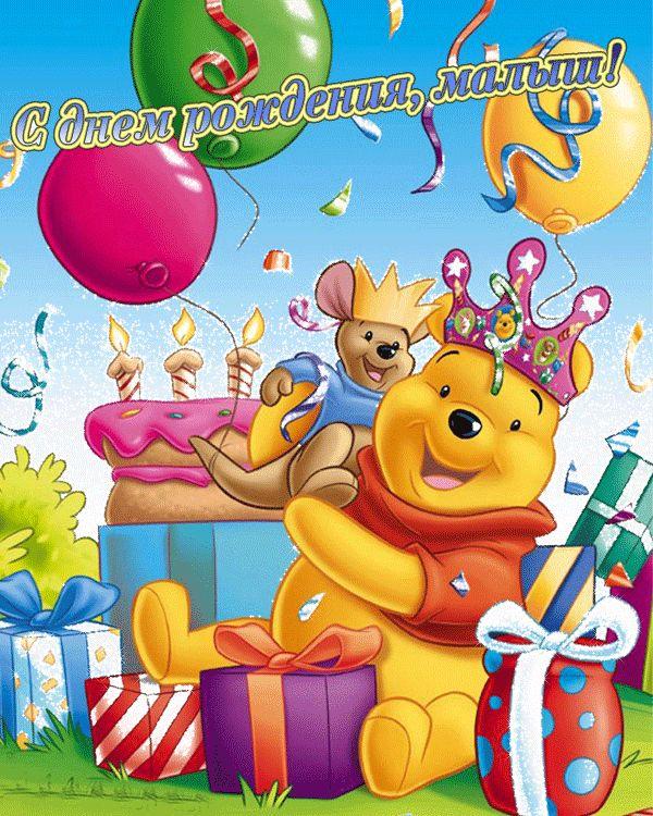 Поздравления Сыну Взру с днем рождения