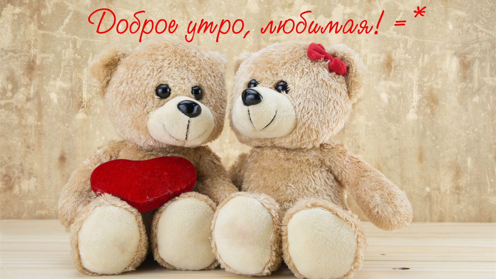 Благодарю за любовь  Юлия Вознесенская
