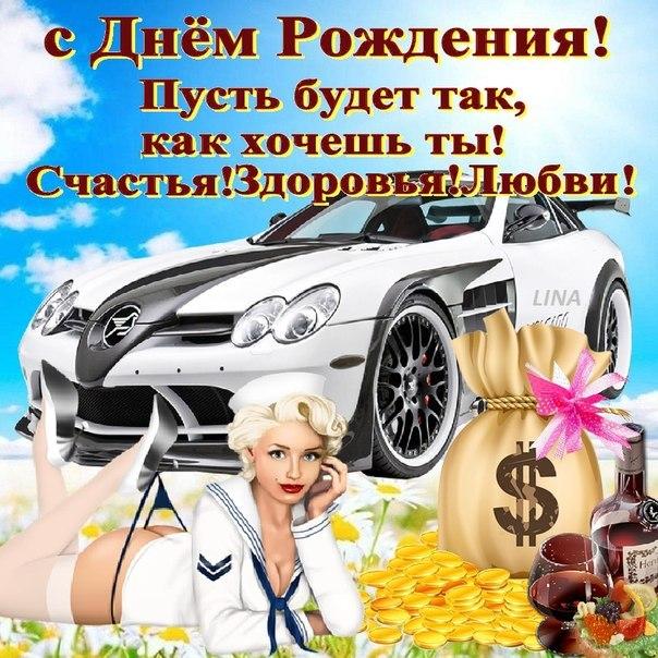 Карамелька открытка, поздравление брата с днем рождения с картинками